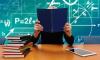 Петербургскиепедагоги снова оскорбились из-за школьного паблика в соцсетях