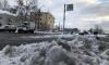 Сезон официально открыт. В Петербурге снегоплавильные пункты приняли первый снег
