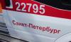 Пятилетняя девочка упала и ударилась о песочницу в садике на Савушкина