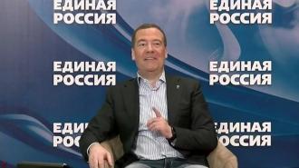 Медведев заявил о возвращении России и США к холодной войне