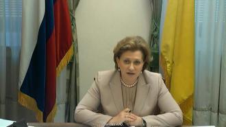 Попова оценила меры по профилактике распространения COVID-19 в школах