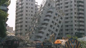 В Японии произошло мощное землетрясение