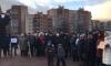 В Петергофе прошел митинг против мусороперерабатывающего завода