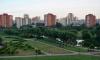 Скейт-площадку в парке Малиновка ждет переезд