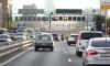 На развязке КАД с Гостилицким шоссе перекроют два съезда