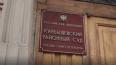 Петербургский бизнесмен лишился автомобиля и четырех ...