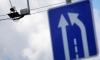 Радары фиксируют превышение скорости в шести районах Петербурга