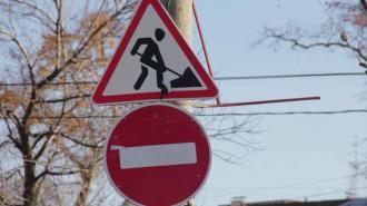В Ломоносове с 7 мая закроют на ремонт Красноармейскую улицу