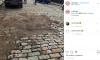 Геннадий Орлов рассказал в Instagram о ремонте дороги на проспекте Ленина