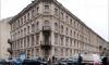 Совет по культурному наследию не будет строить новое зданиедля МузеяДостоевского