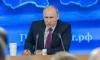 Президент России Владимир Путин выразил соболезнования в связи с гибелью Захарченко