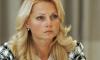 Путин предложил кандидатуру Голиковой на пост главы Счетной палаты