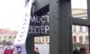 Акция в поддержку сестер Хачатурян прошла в центре Петербурга