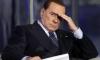 Берлускони попрощается с политической карьерой