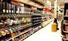 В Петербурге трое неизвестных ограбили продуктовый магазин