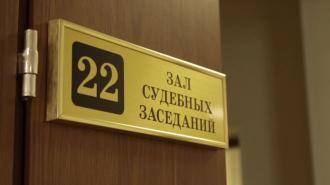"""Суд взял под стражу бывшего главу правления банка """"Таврический"""""""