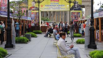 В Петербурге начали работу книжные аллеи