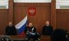 Организатора теракта в метро Петербурга перевели в СИЗО пожестче