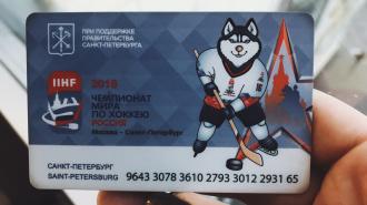 Петербуржцам восстановят неиспользованные проездные билеты
