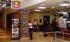 """Прокуратура и Роструд начали масштабные проверки в сети ресторанов """"Carl's Junior"""""""