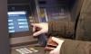 В Петербурге мужчина похитил с банковской карты случайной знакомой 55 тыс рублей