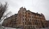 Дом Лялевича в Петербурге продадут с аукциона за 120 миллионов
