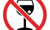 Петербургские депутаты против Полтавченко из-за новых запретов на алкоголь