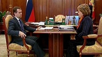 Матвиенко и Медведев проводят встречу в Кремле