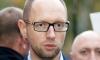 Порошенко принял решение об отставке Яценюка