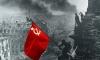 Конституционный Суд Украины объявил незаконным чествование красного знамени Победы