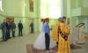 В петербургском СИЗО впервые провели обряд венчания