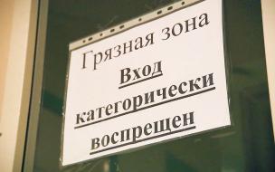 За сутки в Петербурге от коронавируса скончались 42 человека
