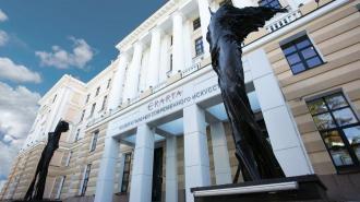 """Музей современного искусства """"Эрарта"""" открывается 2 сентября"""