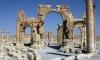 Российские войска не успели спасти 2000-летнюю Триумфальную арку в Пальмире от боевиков ИГИЛ
