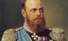 В Петербурге готовят выставку в честь 175-летия императора Александра III