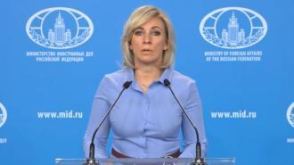 Захарова назвала политизированным решение лишить Минск чемпионата мира по хоккею