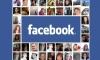 Facebook запускает чаты