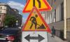 С 3 ноября вступают в силу новые ограничения в движении транспорта в Петербурге