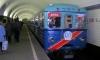 «Зеленая» ветка метро обойдется в большую сумму