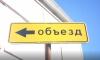 В Петербурге до апреля закрывается движение по четырем участкам города