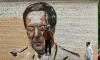 Граффити с портретом Петра Капицы нарисовали в Петербурге