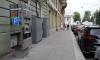 В Петербурге вандалы ломают паркоматы