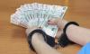 СМИ: МВД попросило у ЦБ доступ к банковской тайне