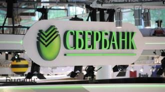 ЕС ограничил доступ к рынкам капитала для российских банков