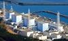 """Рекордный уровень радиации отмечен на """"Фукусиме-1"""""""