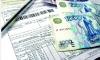 Доля расходов на оплату жилья по соцнорме в Петербурге снижена до 14%