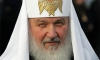 Патриарх Кирилл сетует на отсутствие героя