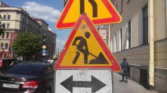 На ремонт двух улиц в Петербурге выделят 160 млн рублей