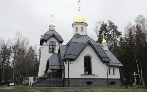 В Зеленогорске освящен храм в честь святого великомученика Георгия Победоносца