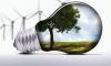 Фестиваль энергосбережения